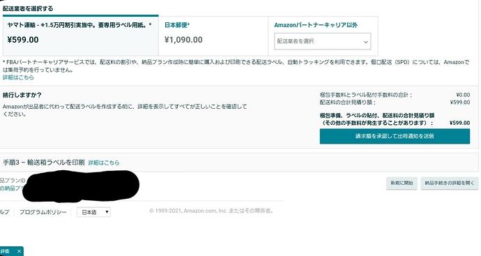 Screenshot_20210922-092959_Internet