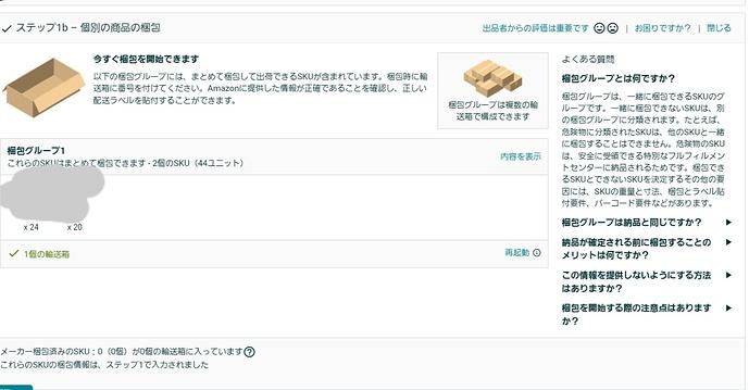 Screenshot_20210901-225100_Internet