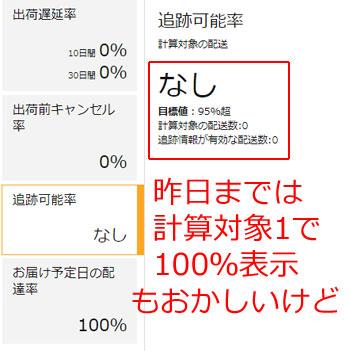 %E8%A8%88%E7%AE%97%E5%AF%BE%E8%B1%A12
