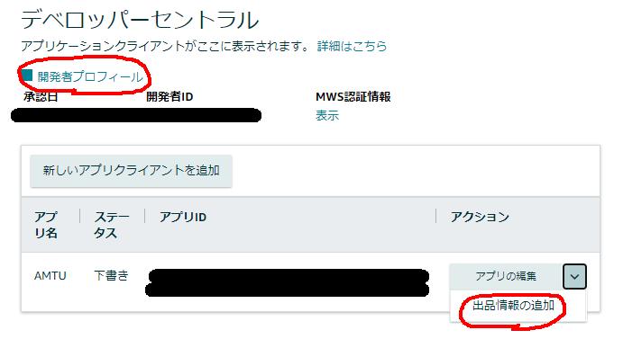 forum_201216