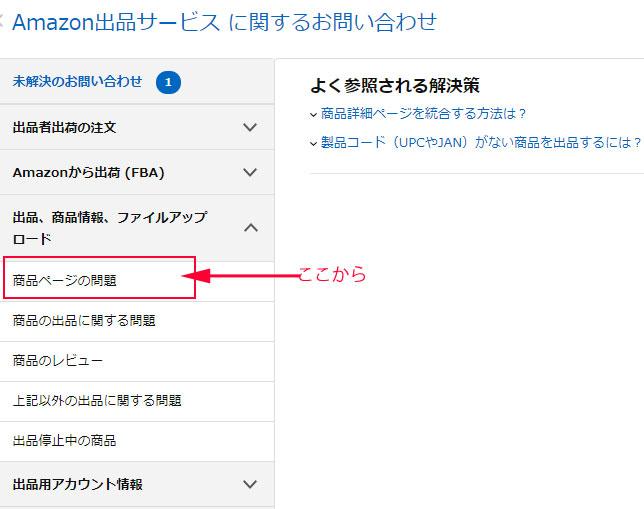 英語 出荷 する 全ての完成を待たずに、出来上がった順に送ってください。